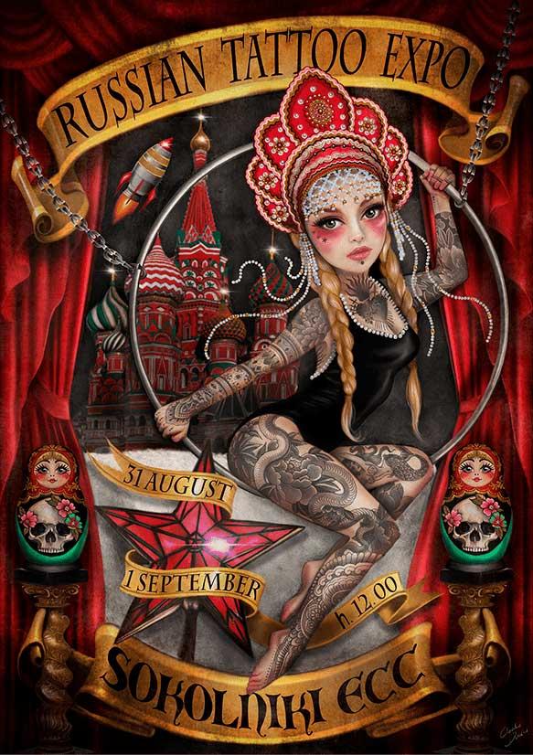 Участие на Russian Tattoo Expo